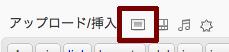 「画像を追加」アイコン